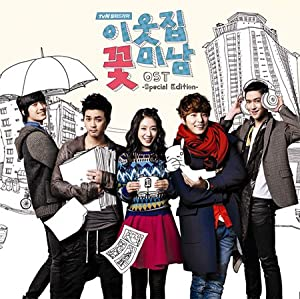 KOREAN DRAMA OST, Flower boy next door O.S.T(Park Shin Hye, yoon si yoon SING)[002kr]