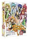 EMOTION the Best ギャラクシーエンジェる~ん DVD-BOX