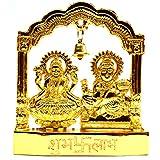Divya Shakti Golden Lakshmi Kuber Idol / Murti / Statue For Diwali / Deepawali Puja / Pooja / Diwali Gift ( Religious...