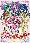 Yes!プリキュア5 GoGo!の画像