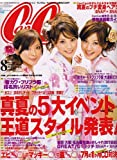 CanCam (キャンキャン) 2006年 08月号 [雑誌]