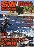 SALT WATER GAME FISHING MAGAZINE (����ȥ���������������ե��å����󥰥ޥ�����) 2014ǯ 05��� [����]