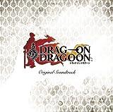 ドラッグ・オン・ドラグーン オリジナル・サウンドトラック