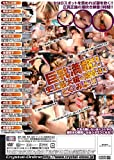 潮吹きFUCK G14 PART.5 [DVD]