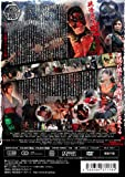 Image de 戦国少女伝 妖怪忍者忍 [DVD]