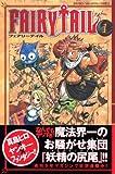 FAIRY TAIL 1 (少年マガジンコミックス) (コミック)