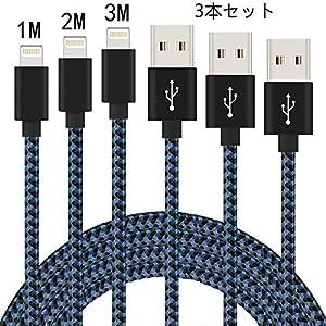3本セット/1M+2M+3M】iPhoneケーブル Jayuer ライトニングUSBケーブル 急速充電 USB充電データ転送ケーブル