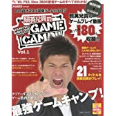 ファミ通オススメ配信ゲームカタログ -照英兄貴のGAME CAMP vol.1- ファミ通WaveDVD2010年6月号増刊[雑誌]