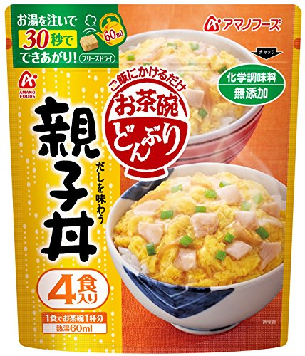 Amano foods freeze-dried Bowl Bowl Bowl 48 g (4 pieces) x 2 Pack