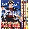 UQ HOLDER! コミック 1-4巻セット (講談社コミックス)