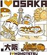 桃太郎電鉄 桃鉄大阪Tシャツ ホワイト サイズ:XL