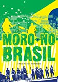 Moro No Brasil: A Film By Mika Kaurismaki [DVD] [Import]