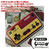 FLASHBACKS Old-School iPhone 4S/4 Case (Controller)