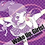 Wake Up, Girls! Character song series2 久海菜々美