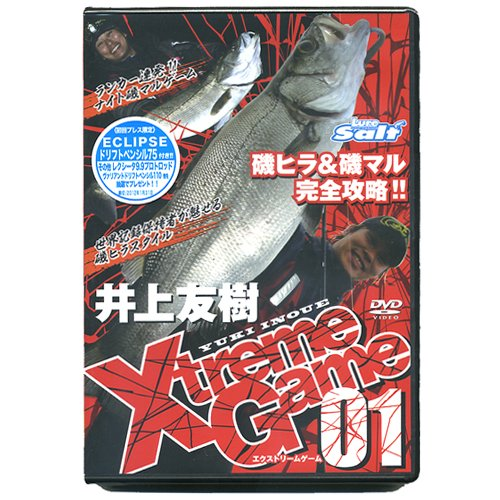ISO Gila Xtreme Game 01-0 - ISO Mar complete cheats! [DVD]