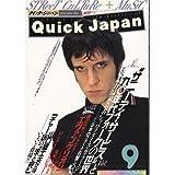 クイック・ジャパン (Vol.9)