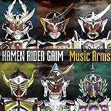 仮面ライダー鎧武 Music Arms (CD+DVD)