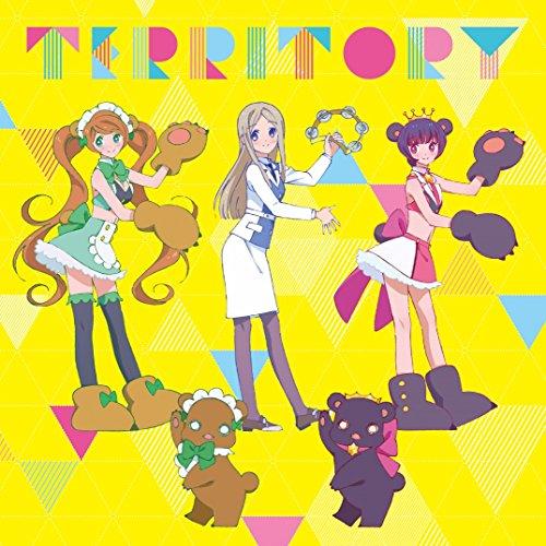 TVアニメ「 ユリ熊嵐 」エンディングテーマ「 TERRITORY 」 - ARRAY(0xc9d9d78)