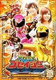 天装戦隊ゴセイジャー Vol.9[DVD]