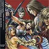 Final Fantasy X-2 - Original Soundtrack