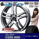14インチ 4本セット サマータイヤ&ホイール ヨコハマ(YOKOHAMA) ECOS ES31 155/65R14 ブレスト