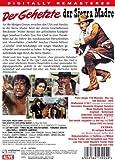 Image de Der Gehetzte der Sierra Madre [Blu-ray] [Import allemand]