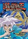 Yu-Gi-Oh!: Season 2, Vol. 8 - The Dark Spirit Revealed