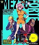MEZZO FORTE / ���]�t�H���e Special Edition �n���E�b�h���ʉf��u�J�C�g/KITE�v���J�L�O�� [Blu-ray]