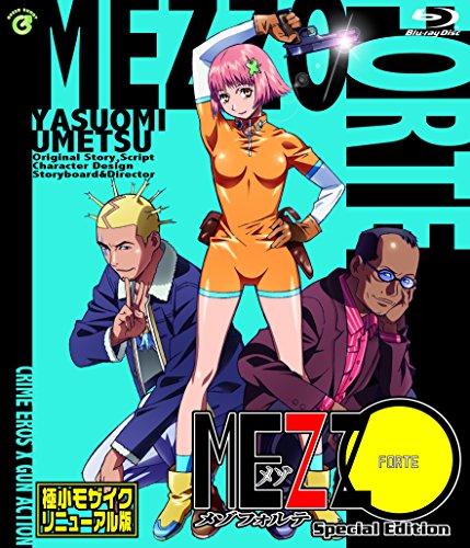 [] MEZZO FORTE / メゾフォルテ Special Edition ハリウッド実写映画「カイト/KITE」公開記念版 [Blu-ray]