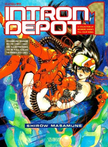 Intron depot (1)