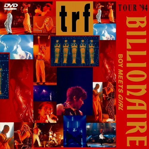 TRF TOUR '94 BILLIONAIRE~BOY MEETS GIRL~ [DVD]