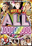 BEST OF ALL 100,000,000 PLAY - ALL FULL MOVIE -