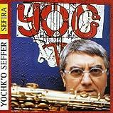 Yog II: Sefira by Yochk'o Seffer
