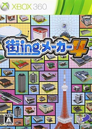 machi-ing-maker-4-japan-import-by-d3-publisher