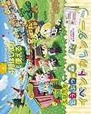 とびだせ どうぶつの森 イベントカレンダー 2014 ([カレンダー])