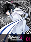 DEVIL SURVIVOR2 the ANIMATION vol.1 (初回限定特典:9月7日 スペシャルイベント優先購入申し込みチケット封入/ヤスダスズヒト描き下ろし収納BOX1付) [Blu-ray]