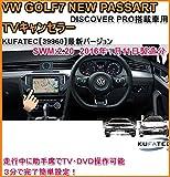 KUFATEC39960 ゴルフ7