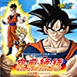 Takayoshi Tanimoto - Dragon Ball Z Kai Majin Boo Hen (TV Anime) Intro Theme: Kuu-Zen-Zetsu-Go (CD+DVD) [Japan LTD CD] COZC-941