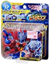 Takara Tomy (Japan) Cross Fight B-Dam…