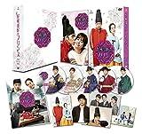 屋根部屋のプリンス DVD