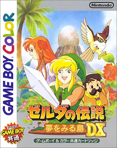 【torrent】【GB(ゲームボーイ)】ゼルダの伝説 夢をみる島DX(Legend of Zelda, The Link's Awakening DX )[ROM][zip]