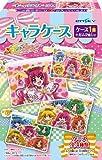 スマイルプリキュア キャラケース 8個入り BOX (食玩)