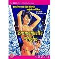 Emmanuelle In Soho - [DVD] [1981]
