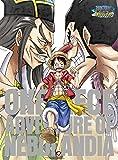 ワンピース~アドベンチャー オブ ネブランディア~(初回限定版) [Blu-ray]
