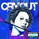 CRY OUT (通常盤)(在庫あり。)