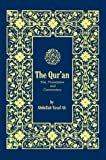 Image of The Qur'an: Text, Translation, and Commentary (English and Arabic Edition)