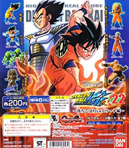 HG Dragonball Z GT Gashapon Capsule Figure Goku Part 22 set