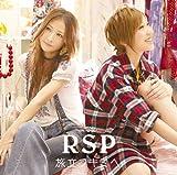 夢道♪RSP