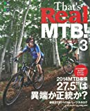 THAT'S REAL MTB! 3 (エイムック 2702)