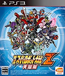 第3次スーパーロボット大戦Z 天獄篇 (初回生産限定 「第3次スーパーロボット大戦Z 連獄篇」をダウンロード出来るプロダクトコード 同梱)